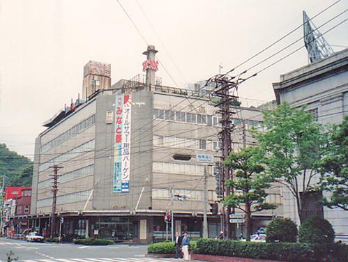 Yamashiroya92