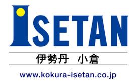 Isetankokura_5