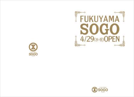 Fukuyama01