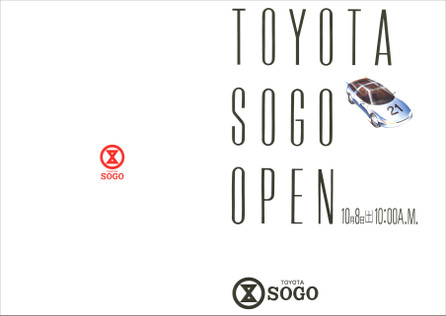 Toyota00
