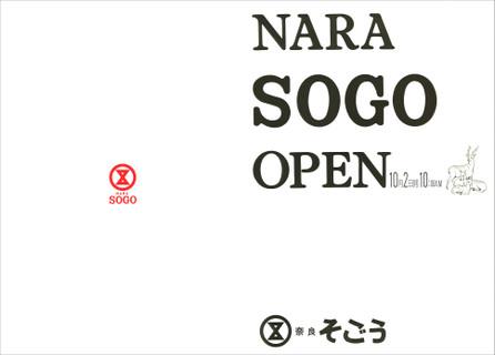 Nara00