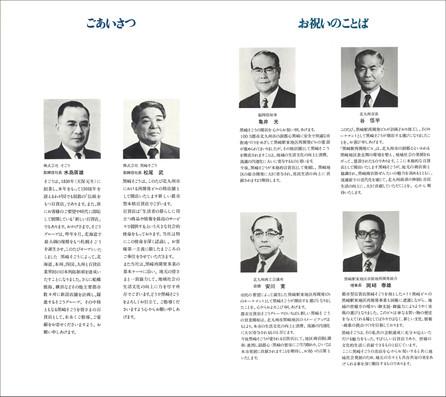 Kurosaki02