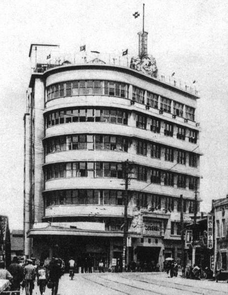 Izutsuya1935