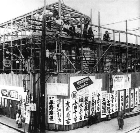 Marukashi1938