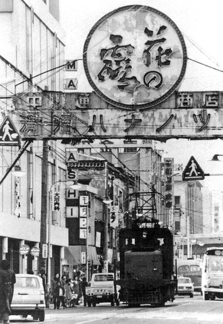 Marukashi1975_2