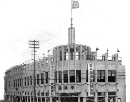 Hiraiya1934