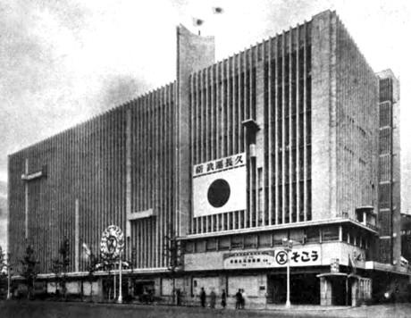 Sogoosaka1937
