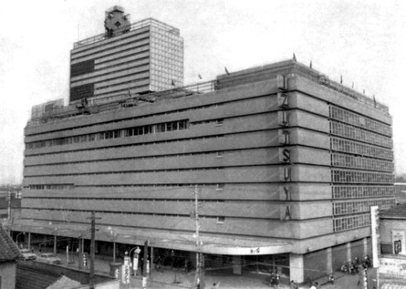 Yahataizutsuya1963_2