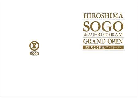 Hiroshima01_3