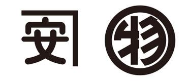 Kaneyasumarubutsu_2