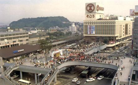 Kursakisogo1989