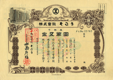 kabuken