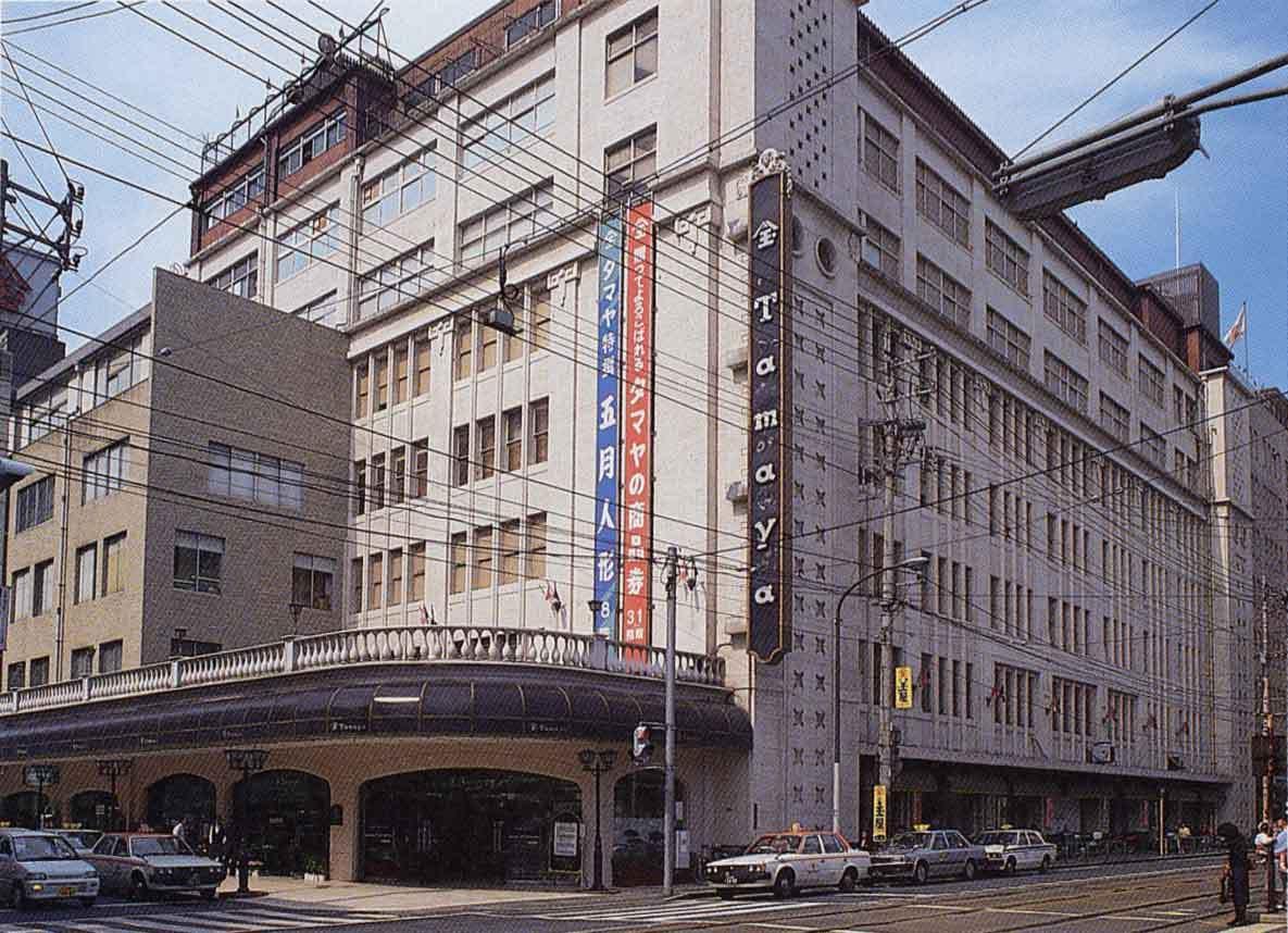kokuratamaya