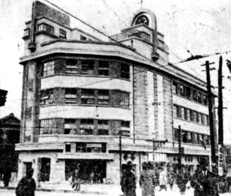 Marukyu1935_1