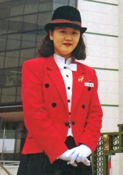 Sogo_service1988