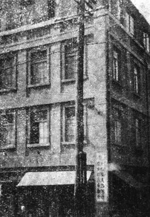 Tamaya1932