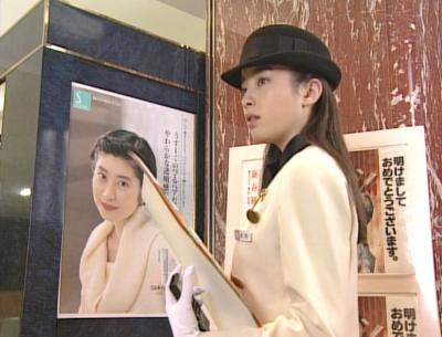 Tokyoelevatorgirl205