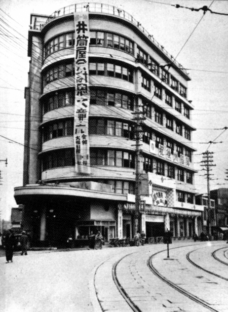 Izutsuya1938