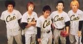 Kisarazu_catseye
