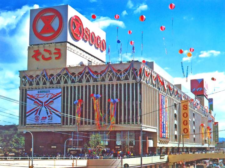 Kurosaki_sogo_open1979