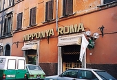 Nipponya_roma