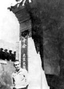 Sogo_beijing1939