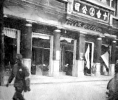 Sogo_kankou1939