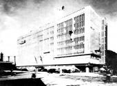 Sogo_osaka1935