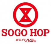 Sogohop_logo