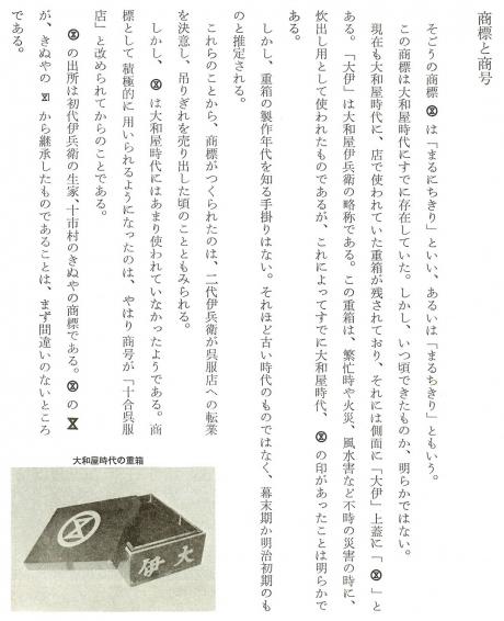 Syashi_maruchikiri1