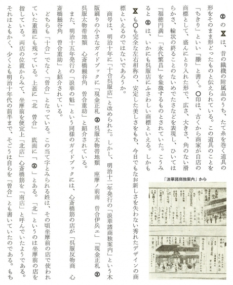 Syashi_maruchikiri2