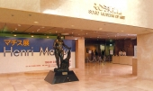 Yokohama_sogo_museum